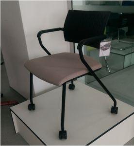02681 Посетителски стол Bene B_Cause