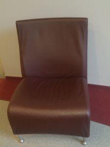 581065 Посетителски фотьойл