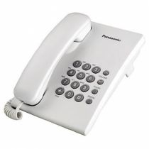 14229 Office phone Panasonic КХ – ТS500RMW